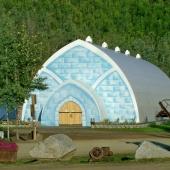 AUTUMN AURORA ICE MUSEUM EXTERIOR